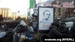 Tubimi në Kiev në përkujtim të poetit ukrainas Shevchenko