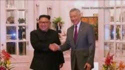 Кім Чен Ин та Дональд Трамп прибули до Сінгапуру для переговорів – відео
