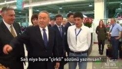 Prezidentin mağazaya qəribə səfəri
