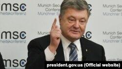 Президент України Петро Порошенко на Мюнхенській конференції з безпеки. Мюнхен, 16 лютого 2019 року