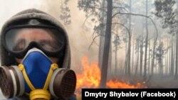 Волонтер в горящей зоне вблизи Чернобыля