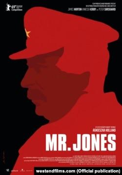 Постер фільму з оригінальною назвою «Mr. Jones» («Ціна правди»)