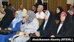 جانب من مؤتمر لتمكين المرأة في البصرة