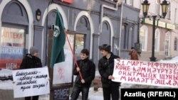 Татар яшьләре референдумны искә ала
