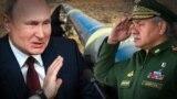 Владимир Путин и Сергей Шойгу. Коллаж