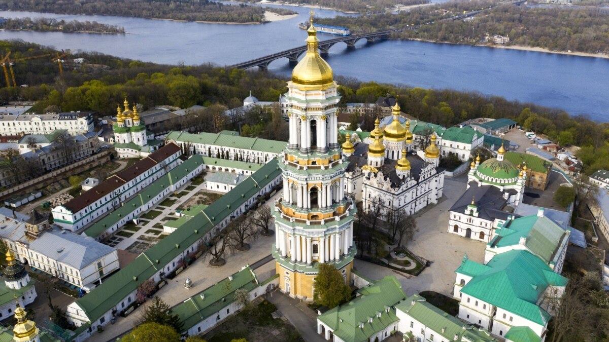 Петиция о Киево-Печерскую лавру: это вопрос компетенции президента