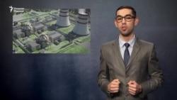 Атом Электр Станцияси Ўзбекистонни энергетик инқироздан чиқара оладими?