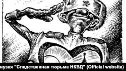 Одна из карикатур Бориса Перцева
