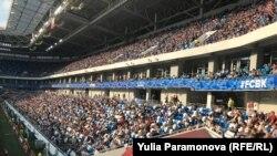 Трибуны стадиона в Калининграде во время Суперкубка