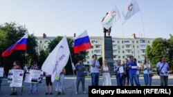 Пікет проти «пакету Ярової» у Ростові-на-Дону, 17 липня 2016 року