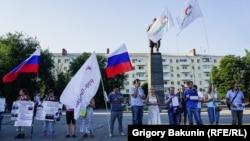Пикет против «пакета Яровой» в российском городе Ростове-на-Дону. 17 июля 2016 года.