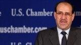 المالكي متحدثاً في غرفة التجارة الأميركية