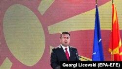 Скопје- премиерот Зоран Заев на централната прослава на Денот на независноста, 08.09.2020
