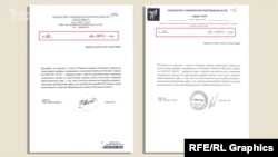 Документи в пакетах фірм оформлені, немов за шаблоном
