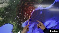 Место предполагаемого испытания водородной бомбы в КНДР по данным сейсмологов Южной Кореи. 6 января