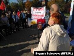 Митинг в поддержку Рудникова