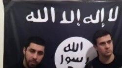 """Кадр размещенной в Интернете видеозаписи, на которой запечатлены предполагаемые члены группировки """"Ансар аль-Сунна"""", 20 января 2014 года."""