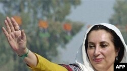 Pakistan müxalifətinin lideri Bənazir Bhutto dekabrın 27-də mitinqdə qətlə yetirilib