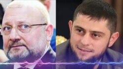 Замена в Чечне, дела убитых дагестанцев в ЕСПЧ и законопроект по мусульманам в Китае