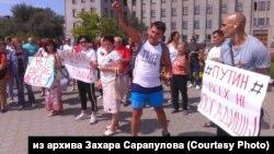 Акция в поддержку протестов жителей Хабаровского края, 25 июля, Иркутск