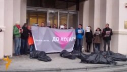 27.11.2014 ЛГБТИ протест во Скопје, нов парламент во Украина