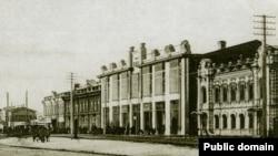 Яушевларның 1913 елда Чиләбедә төзелгән сәүдә үзәге (архив фотосы)