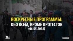 «Он нам не царь»: как российское телевидение освещало протесты (видео)