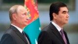 Türkmen we rus prezidentleri. 2-nji oktýabr, 2017 ý. Aşgabat.
