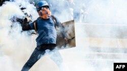 Протесты в Венесуэле, 29 мая 2017 год