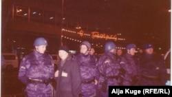 Айя Куге, архивное фото