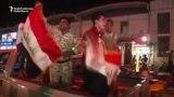Iraqis Celebrate Mosul Liberation