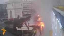 Пожар во ГТЦ
