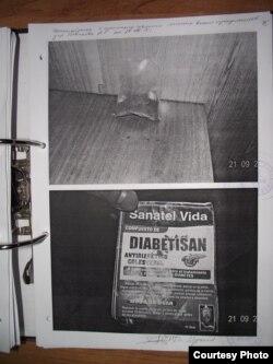 Фотография из протокола изъятия. Этикетка на испанском была изъята вместе с пакетом, но впоследствии потерялась