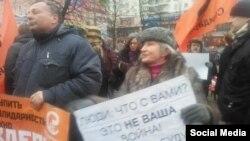 """Антивоенный митинг в Москве, организованный движением """"Солидарность"""", 6 декабря 2014 года."""