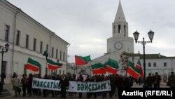 Годовщина падения Казани в 1552 году отмечается татарскими, марийскими, чувашскими и башкирскими активистами как День Скорби. Надпись на плакате: «Цель — независимость»
