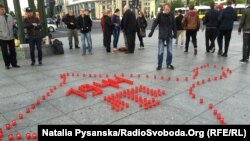 У Берліні відбулася акція солідарності з кримськими татарами, 17 травня 2015 року