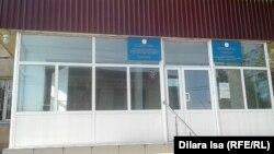 Поликлиника № 6 города Шымкента.