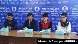 Участники пресс-конференции за отмену уголовной статьи 174. Алматы, 23 декабря 2019 года.