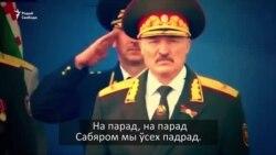 Саўка ды Грышка пра парад