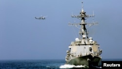 Luftanija amerikane USS Truxtun