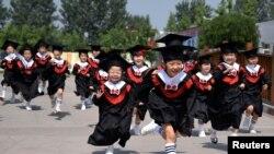 Çində bağça, arxiv fotosu