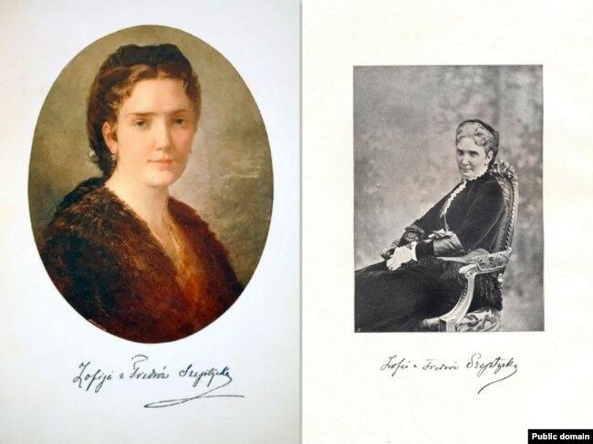 Софія Шептицька