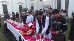 Pakistani Province Holds Vigil On Attack Anniversary