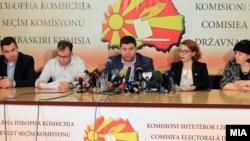 Архива - Прес-конференција на Државната изборна комисија (ДИК). 12.12.2016
