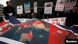 Protesti u Seulu zbog nuklearne probe
