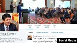 Twitter Темира Сариева