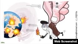 Saud Arabystanynyň Okaz gündeliginiň karikaturasy