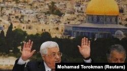گروههای حماس و جهاد اسلامی فلسطین، نشست سازمان آزادیبخش فلسطین در رامالله را تحریم کردهاند.