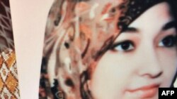 "Aafia Siddiqui, poznata i kao ""Lady al Qaida"""