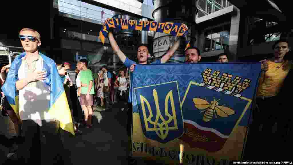 Фанаты симферопольской «Таврии»